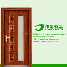 New product Plan design white molded cabinet door skin