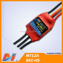 Maytech FPV Plane Electric Speed Controller Helicopter ESC 12A for rc helicopter spare parts