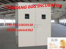 HOT SALE!!! full digital controller automtic egg incubator for4224 chicken eggs