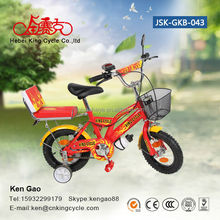 China produced Baby kids bicycles/kids bikes for children/dubai bikes for children