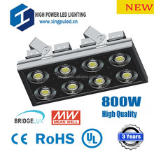 2015 High power super bright 800W flood lights led, outdoor led flood light, high lumen led flood light