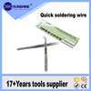 Quick Q-15 electronics repairing curved tweezers for picking small parts