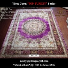 purple 260x350cm handknotted silk persian new oriental carpets online