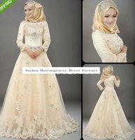 2014 Custom Made High Quality Court Train Islamic Wedding Dress Patterns Bridal Gown Vestido De Noiva
