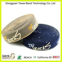 Lady jacquard band,cheap elastic hair bands,high quality