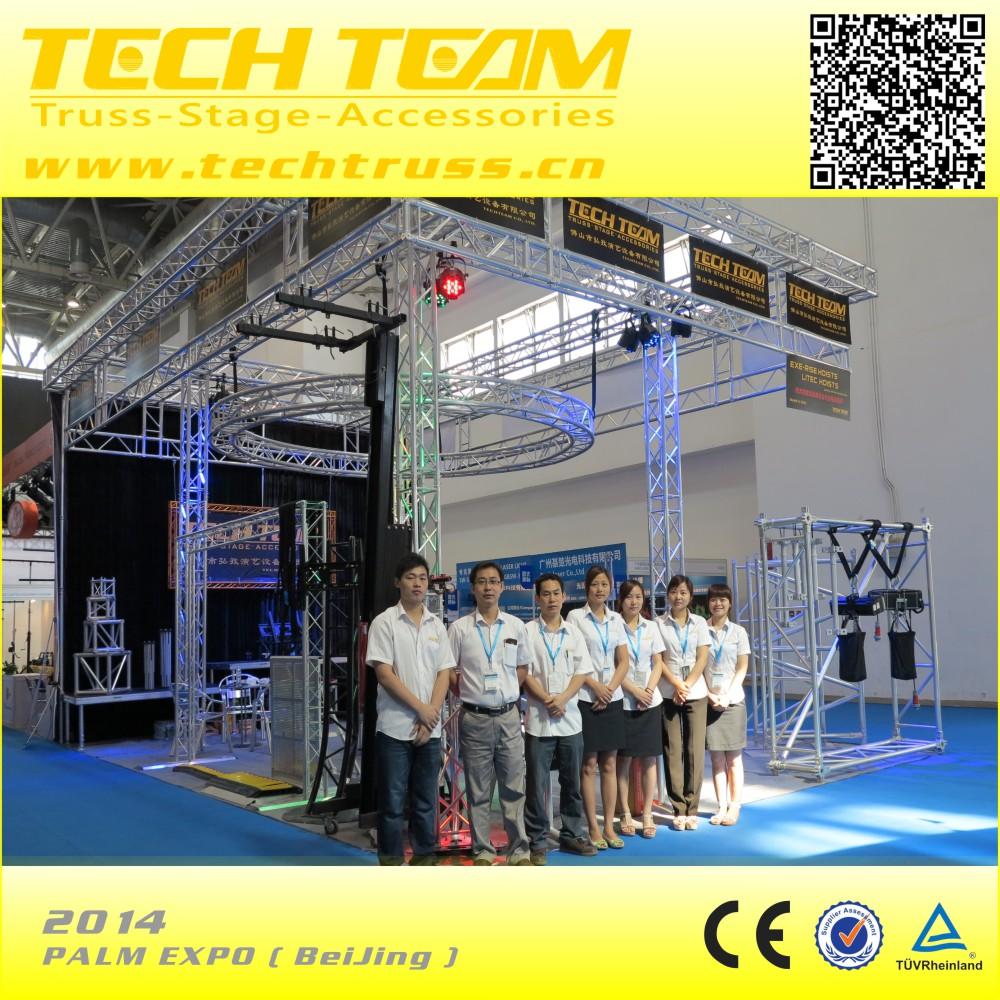 aluminum exhibition booth design