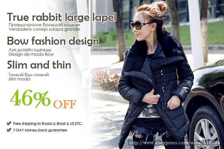 Модные женские куртки Awu купить с лацканами с натуральным мехом