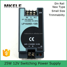 Newest ac dc LP-25-12 25w 12v Din Rail switching power supply from china smps manufacturer