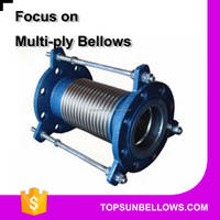 Dual axial flexible metallic expansion joints bellows metal hose