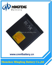 Long Standby 1200mAh Business Battery BL-5K for Nokia Phone C7