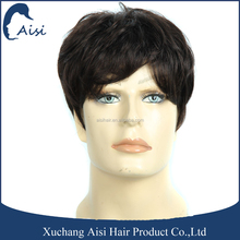 Wholesale short style brown synthetic toupee for men