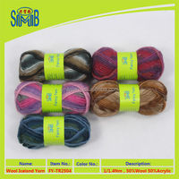 bulk buy from china fancy soft fluffy yarn for manufacturer wholesale