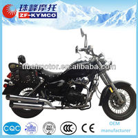 China air cooled china cheap chopper motorcycle for sale(ZF250-6A)