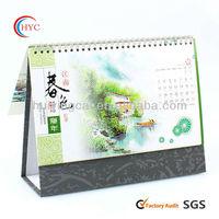 2013 islamic calendar selection advent calendar