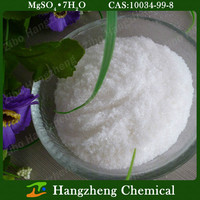 MgSO4.7H20 Magnesium Sulfate Heptahydrate 99.5% Industrial Grade