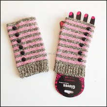 Knitted Animal Pattern Mittens Gloves