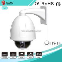2.0MP 1080P 26X optical zoom vandalproof&waterproof outdoor high speed dome camera with POE