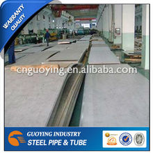 ASTM A283 GR.C hot rolled carbon steel plate