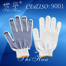 new china product for sale cotton gloves heavy duty work