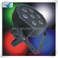 Free shipping 8 pieces Wedding use 7x10w rgbw 4 in 1 led par 64 flat