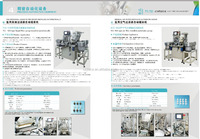 Medical cap assembly machine(ISO9001:2000,CE, 2015 new design)