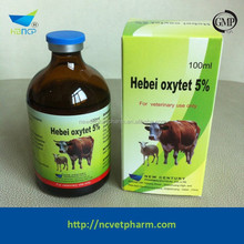 animal medicine drug 100ml Oxytetracycline HCL or hydrochloride injection 5%
