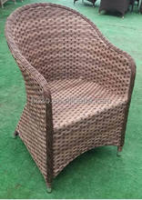 Garden furniture wicker relax chair
