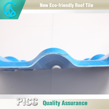 S type Heat proof plastic tile roofing prices