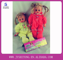 14 inch Rag Doll with IC and Light Stuffed Plush Human Doll Toys Soft and Stuffed Plush Toy Doll with Plastic Face