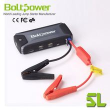 for 12v cars out of power just in battery charger for purchasing office of supermarket