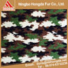 Fabric merchandiser Chinese products wholesale Camouflage Vintage Fur Wool artificial fur fabric for garment
