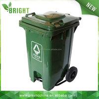 100 liter industrial large plastic foot pedal waste bin with wheels