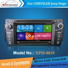 1080P video capacitive touch screen car dvd player for Jeep Commander/Compass/Grand Cherokee/Patriot/Liberty/Wrangler/Unlimited