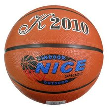 Super quality top sell anti stress basketball