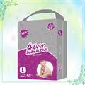 Productos para bebés pañales para bebés, desechable adultos bebé del panal del pañal, bebé pañales fabricante in China