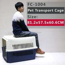 Big size pet soft crate, Dog plastic Flight Carrier/house