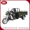3 or 5 wheel motorcycle/Africa hot selling air-cooled double-wheel cargo tricycle