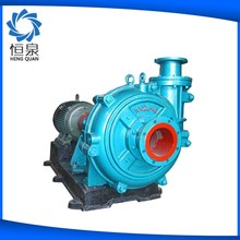 Best Brand High Quality Centrifugal Slurry Pump Price
