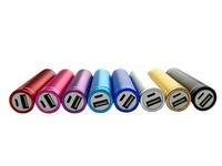 cute mobile power supply 2600mAh 18650 battery cell