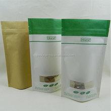 Custom wholesale print food grade peanut pistachio