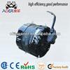 /p-detail/Ca-de-un-solo-fase-el%C3%A9ctrica-peque%C3%B1a-industrial-de-flujo-axial-del-ventilador-del-motor-300004981385.html