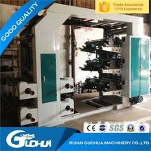 Professional manufacturer supplier Best sales one color flexographic printing machine