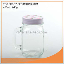 Hot selling dog treat jar with ISO9001-2008
