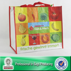 Eco-friendly laminated pp woven reusable elegant shopping bag