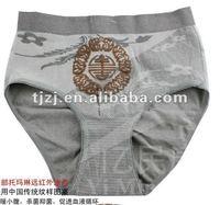 Zhengjian Lady's Tourmaline far infrared Pants