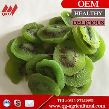 good quality freeze kiwi fruit