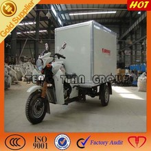 Chinese gearbox gasoline 3 wheel cargo tricycle motorcycles with three wheels
