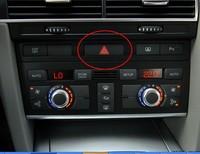 Коммутатор OEM Audi A6 C6 4F0 941 509