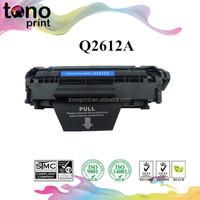 Toner Cartridge for HP 12A (Q2612A)