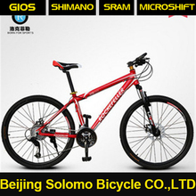 RF-15 latest model and prices china factory mountain bicycle